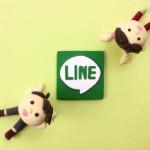 復縁のきっかけ作りにLineを使うメリットと返信されやすい例文♪