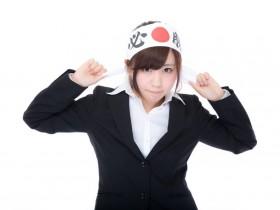 https---www.pakutaso.com-assets_c-2015-07-YUKA862_hisyoumun15210248-thumb-1000xauto-18587 (1)