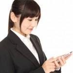Lineの返信内容や態度で好きな人の脈あり度をチェックする3つの方法