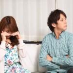 【要注意】恋のチャンスも逃げていく!男が嫌う面倒くさい女の特徴