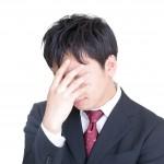 仕事の愚痴ばかりこぼす彼氏の対処法