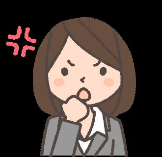 bad 2 - モイスモアセラム美容液は敏感肌でも大丈夫?カサカサ肌への効果と利用者の口コミを検証!