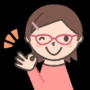 kutikomi 2 - エクスレンダー(ブラトップ)の口コミと激安購入方法!楽天でも買えるの?