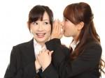 20140414155553 119S 1 150x112 - モテモテ女子の秘密に迫る!すぐに彼氏が出来る女性の特徴