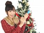 20121012173321 11S 1 150x112 - 彼の心をつかむ付き合う前のクリスマスプレゼント選びのコツと渡し方