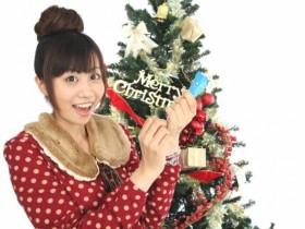 20121012173321 11S 1 280x210 - 彼の心をつかむ付き合う前のクリスマスプレゼント選びのコツと渡し方