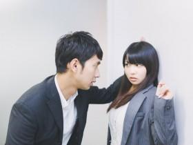 bsPAK85 otonashikushiyagaredon20140830184335 1 280x210 - 社内恋愛で別れた元彼との賢い接し方|もしも職場で嫌がらせされたら?