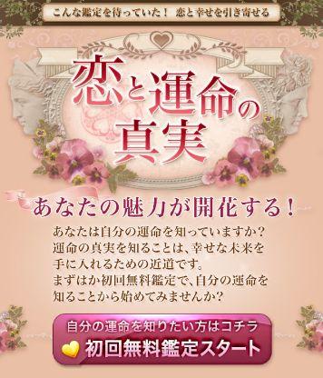 koitounmei - 顔を近づける男性心理5つ|顔の近さは興味の強さに比例?