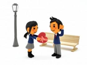 e9bb0842b1082bc757c2c8bfc8fd748a s 1 280x210 - 片思いから両想いに!恋愛プロが伝授するバレンタインの告白方法