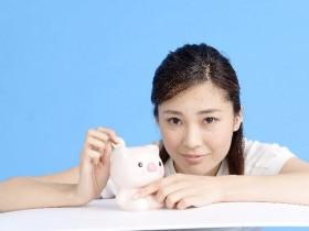 cb39089e0d1fc6e04244e2f63dc2ddea s 1 280x210 - 貸したお金を返してくれない彼氏への対処法とトラブルを避ける注意点
