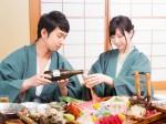 shared img thumb HOTEL86 hotelkanpai215203258 TP V 1 150x112 - 温泉デートに必須の持ち物とメイク方法|スッピンを見られても平気?