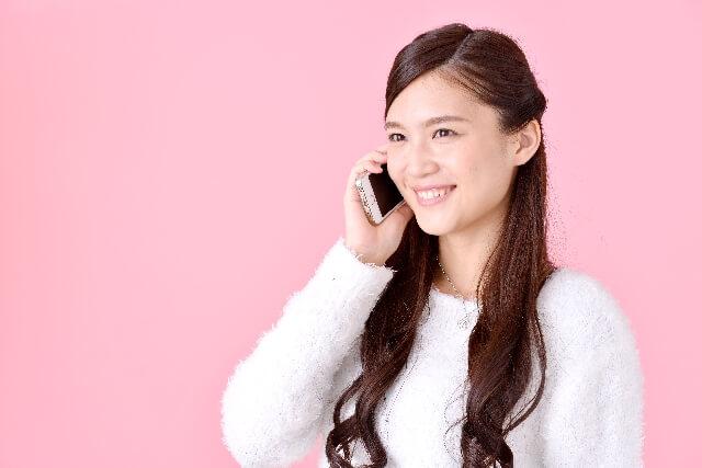 3bc3362069cf777d9e84fdf7d7c22d51 s 1 - 電話に出ないのは何故?彼氏がすぐに電話に出ない理由と男性心理
