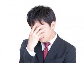 PAK86 atamawokakaerudansei20131223 TP V 1 280x210 - 「仕事を辞めたい」と落ち込んでいる彼氏を励ます方法と慰める言葉