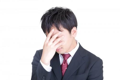 1a4 500x333 - 仕事の愚痴ばかりこぼす彼氏の対処法