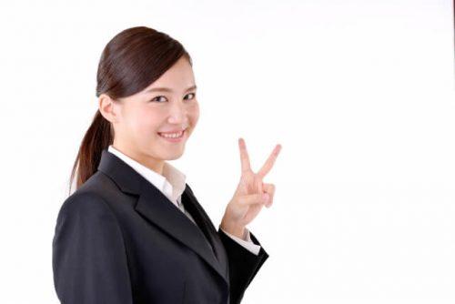 1 1 8 500x334 - 既婚上司に狙われやすいOL女子の特徴4つ|狙われないようにする注意点は?