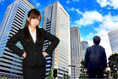 2 1 3 500x335 - イライラする職場のかまってちゃん女を角を立てずに撃退する方法