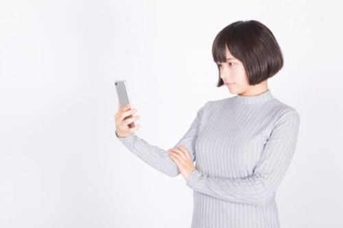 1 1 4 500x333 - 【既婚者の男性とのline】注意点と適切な送信時間は?配慮や慎重さが重要!