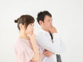2 1 8 280x210 - 彼氏は忙しい自営業者|彼女としてどうすれば?結婚はするべき?