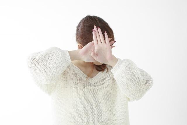 1 1 1 - 既婚上司に狙われやすいOL女子の特徴4つ|狙われないようにする注意点は?