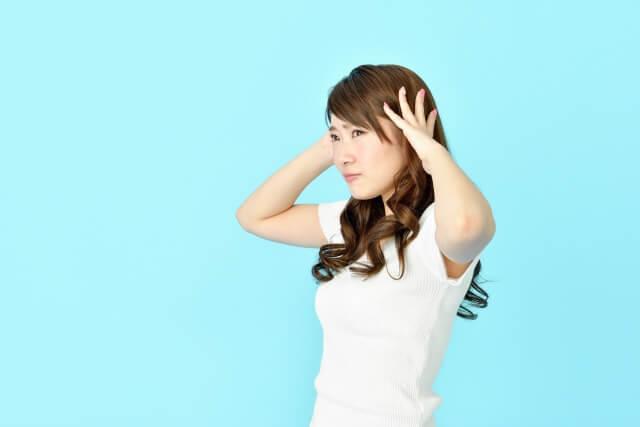 11 - 彼氏とのお金のトラブルはどうすれば?諦めるべき?どこに相談すればいいの?