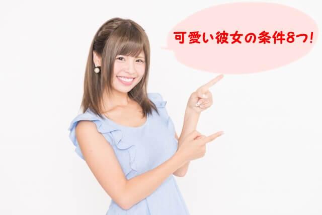 11 9 - 恋に勉強に!憧れの女子大学生活を送るために大学デビューを成功させる方法