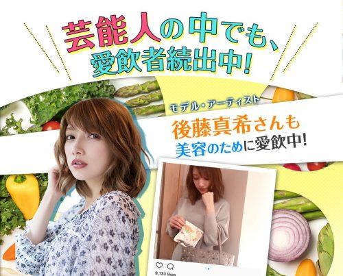 1 gotoumaki 500x403 - スルスルこうそを飲んでも痩せない?成分や副作用が危険なの?