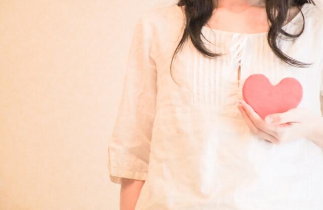 1 1 4 - 告白後に避けられて気まずい!好きな人との関係を改善する対処法