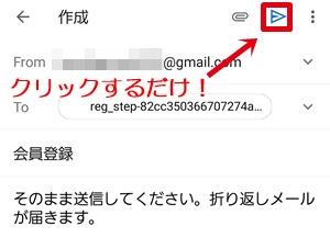 vernis 4 - 【画像付き】電話占いヴェルニの登録方法!ポイントは貰える?本当に無料?